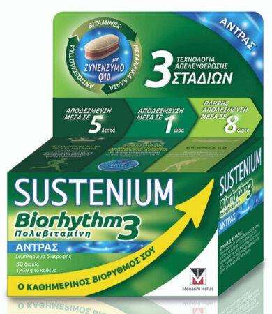Menarini Sustenium Biorhythm 3 Multivitamin Man Πολυβιταμίνη Για Άνδρες 30 Δισκία