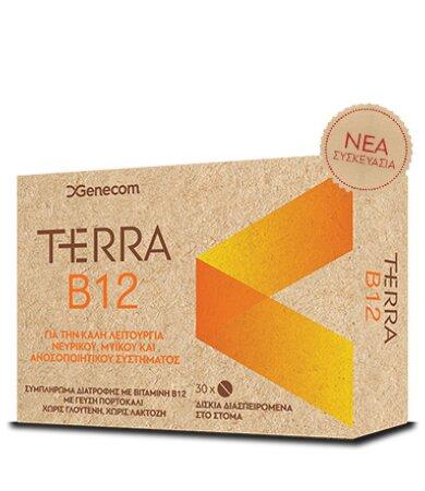 Genecom Terra B12 Συμπλήρωμα Διατροφής με Βιταμίνη Β12 & Βιταμίνη C, 30 επιγλώσσια δισκία