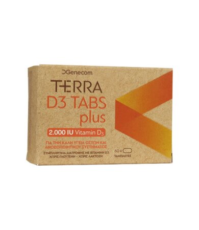 Genecom Terra D3 Plus 2000 IU Συμπλήρωμα Διατροφής με D3, 60 ταμπλέτες