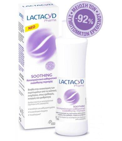 Lactacyd Pharma Soothing Καταπραϋντικό Καθαριστικό της Ευαίσθητης Περιοχής 250ml