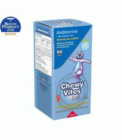 Chewy Vites Ασβέστιο + Βιταμίνη D 60 Μασώμενα Ζελεδάκια (Αρκουδάκια)