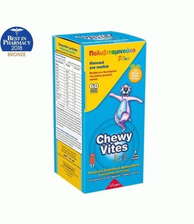 Chewy Vites Πολυβιταμινούχο Plus 60 Μασώμενα Ζελεδάκια (Αρκουδάκια)