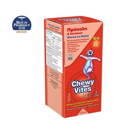 Vican Chewy Vites Propolis & Echinacea 60 Μασώμενα Ζελεδάκια (Αρκουδάκια)