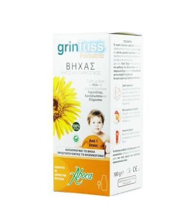 Aboca Grintuss Pediatric Σιρόπι για Παιδιά για Ξηρό & Παραγωγικό Βήχα 180ml
