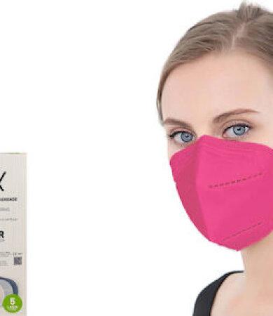 Famex FFP2 NR DARK PINK 10pcs Particle Filtering Half Mask
